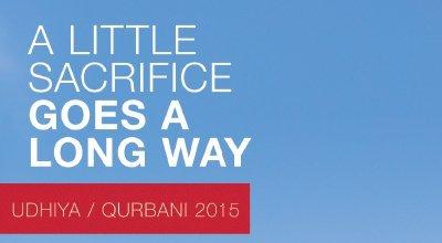 9/10/15 – Donate your Qurbani/Udhiya today! | CIOGC