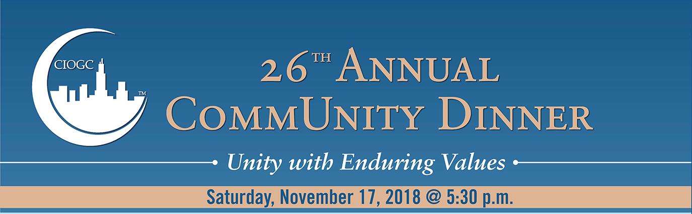 CIOGC Annual CommUnity Dinner | CIOGC