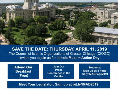 Register for Illinois Muslim Action Day (IMAD) on April 11 in Springfield!