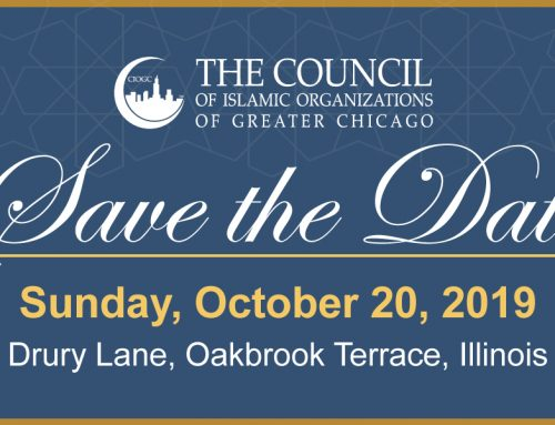 Save the Date for CIOGC's Annual CommUnity Dinner: Sunday, October 20, 2019